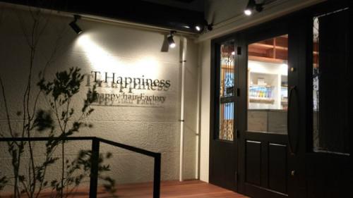 大竹市の美容師 T.Happiness(ティーハピネス)大竹店
