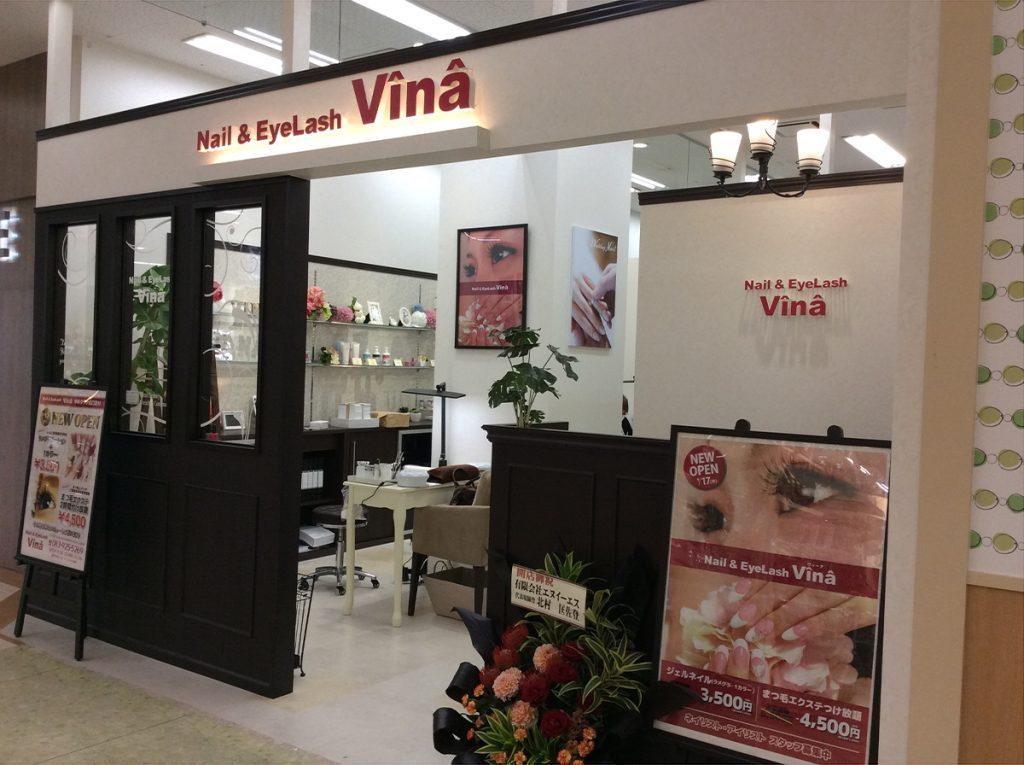 山口市のネイリスト Nail&Eyelash Vina 山口店